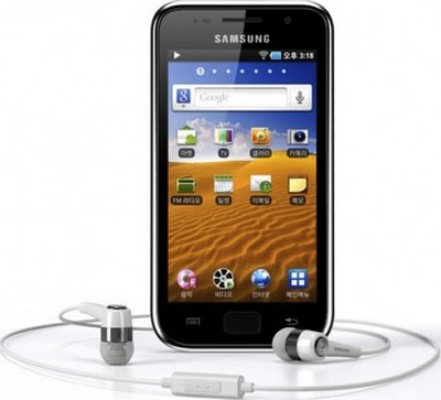 Nuovo Samsung Galaxy Player