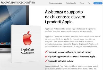Apple: garanzia di due anni