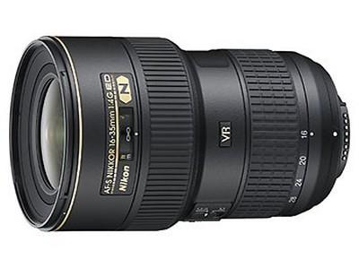 Come pulire le lenti degli obiettivi secondo Nikon