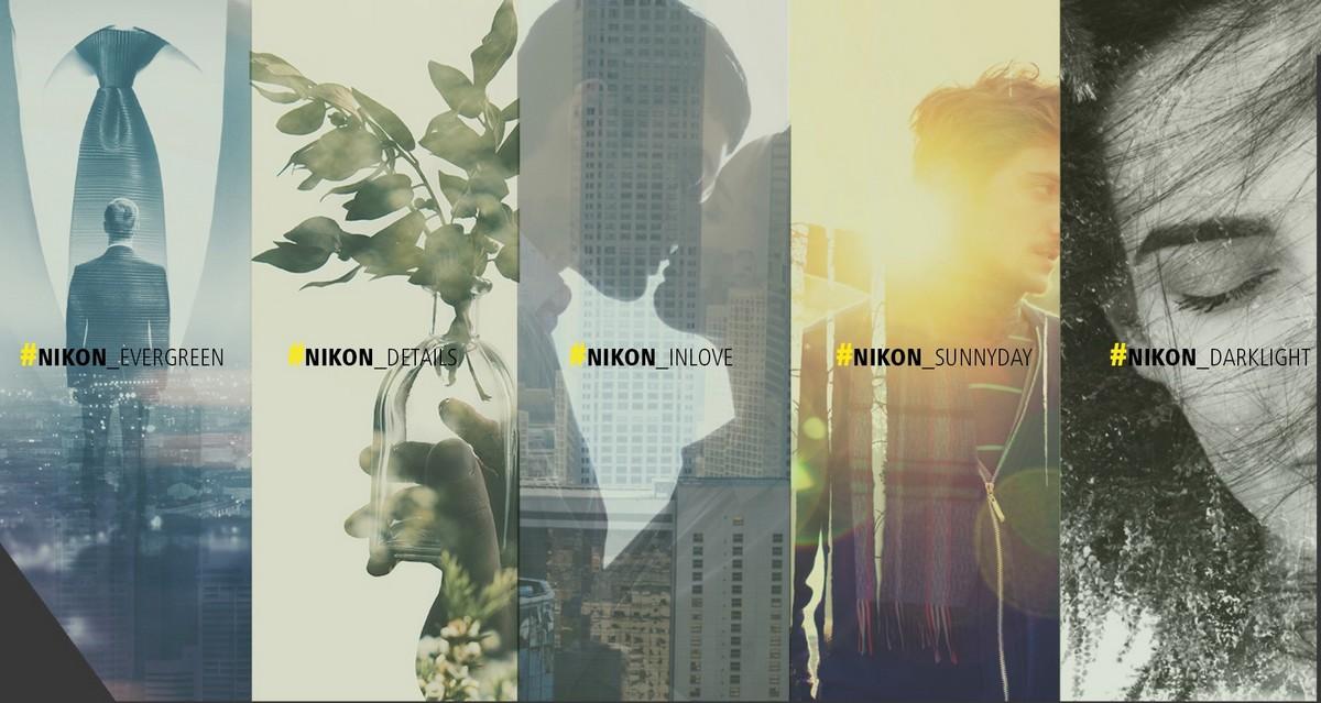 Nikon Talent
