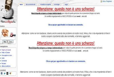 Nonciclopedia chiude per denuncia di Vasco Rossi