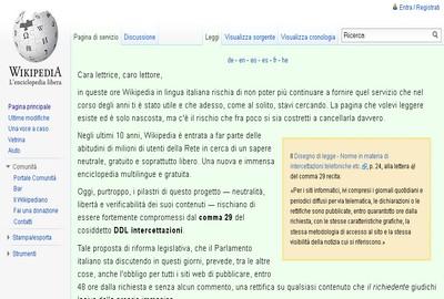 Wikipedia chiusa per protestare contro il Ddl intercettazioni