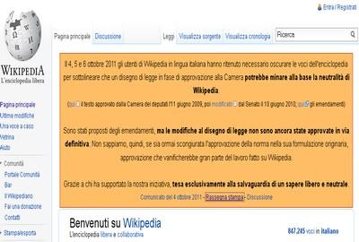 Wikipedia riapre, messaggio in homepage