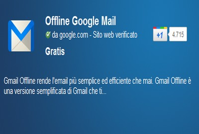 Gmail offline ora disponibile