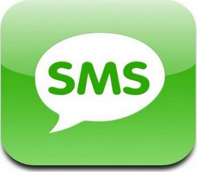 Sms inviati: Apple permetterà di correggerli