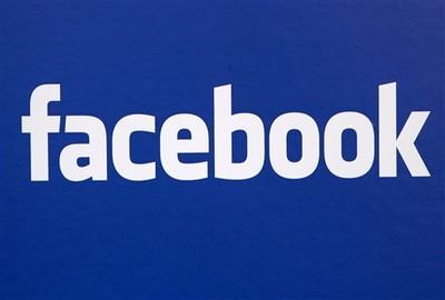 Facebook: antivirus gratis in regalo agli iscritti