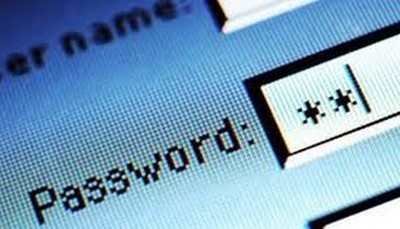 Password iPhone molto semplici