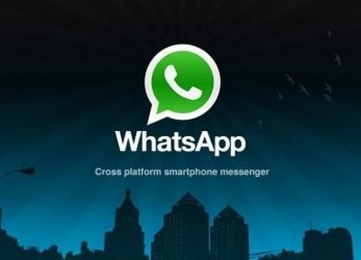 Spiare le conversazioni su WhatsApp: pericolo reale