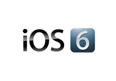 iOS6, le mappe lasciano a desiderare