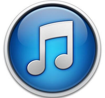 Apple iRadio presto in uscita