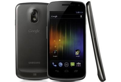 Galaxy Nexus è arrivato