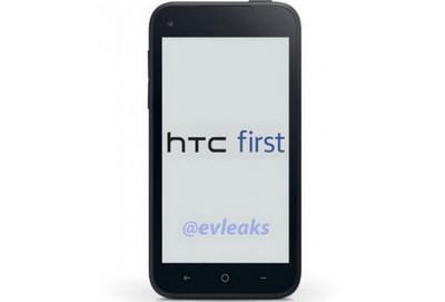 HTC First ©foto evleaks