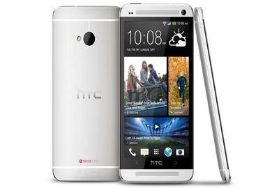 HTC One arriva in Italia a maggio 2013