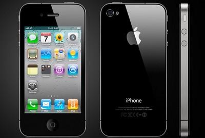 iPhone 4 economico e minimal in arrivo?