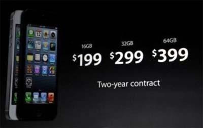 Prezzi iPhone 5 in America meno cari che in Europa
