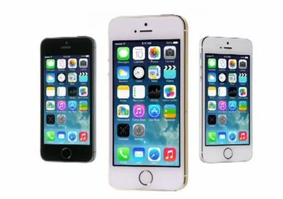 iPhone 5S, disponibile in tre colori