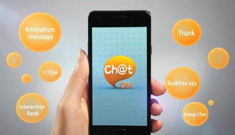 ChatOn di Samsung
