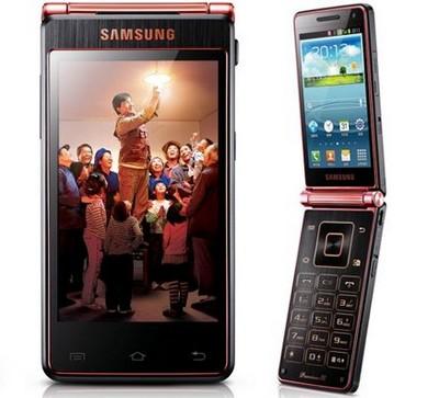 Samsung Galaxy Folder, foto vr-zone.com