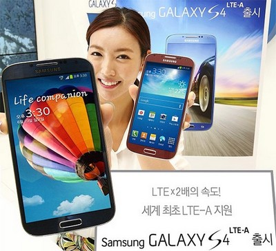 Samsung Galaxy S4 LTE Advanced