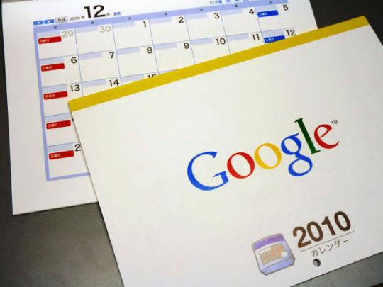 Cambiamenti di Google nel 2010