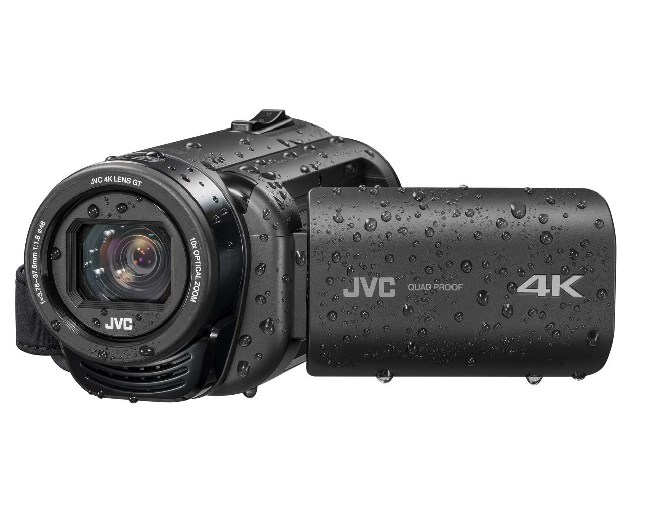 Videocamera JVC GZ-RY980